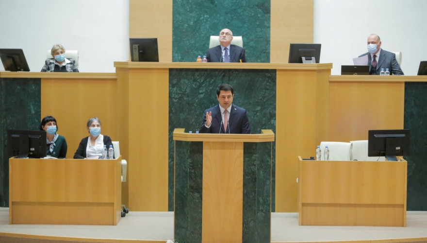 Speech by Newly Elected Chairman of Parliament of Georgia, Archil Talakvadze