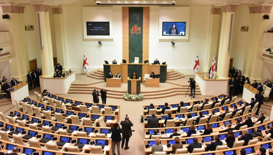 First Plenary Session of X Term Parliament