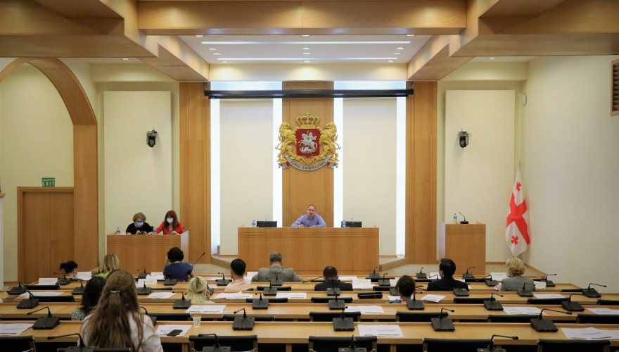 The sitting of the Open Governance Permanent Parliamentary Council